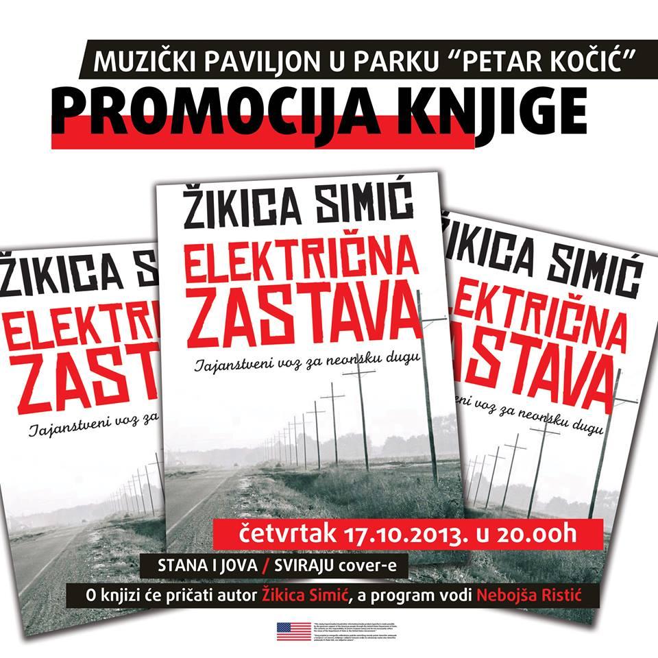 http://www.tajanstvenivoz.net/wp-content/uploads/2013/09/1148384_10201917024198156_38316995_n.jpg